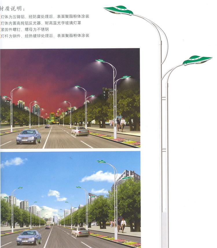 亚博体育彩票app下载01135.jpg